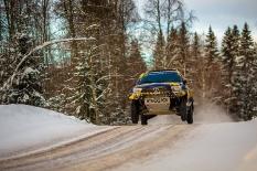 Россия - Северный лес 2017